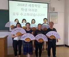 2018.07.07정규과정 손멋글씨 문화수업