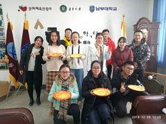 2018.12.08 옌타이 세종학당 감자전 만들기 문화수업