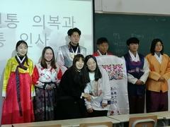 2019.12.10  옌타이 세종학당 한국 전통복장 및 다도